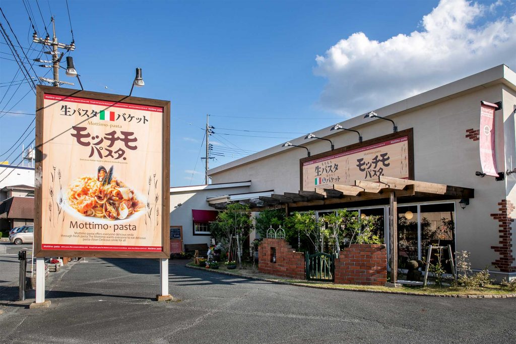 モッチモ・パスタ山口湯田店