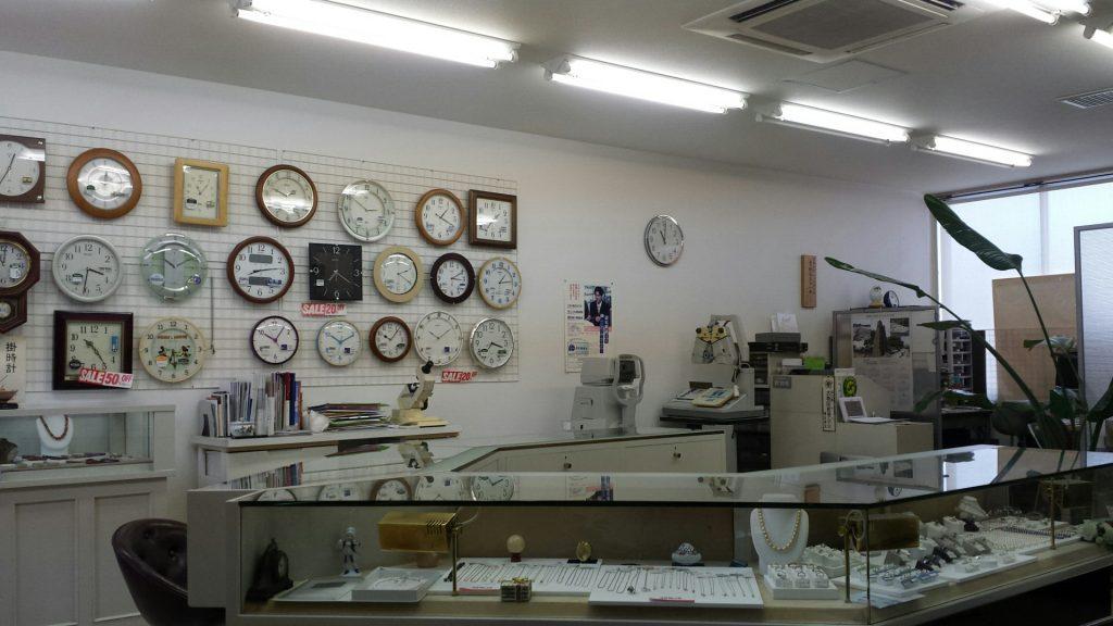 有限会社ナカタ時計店