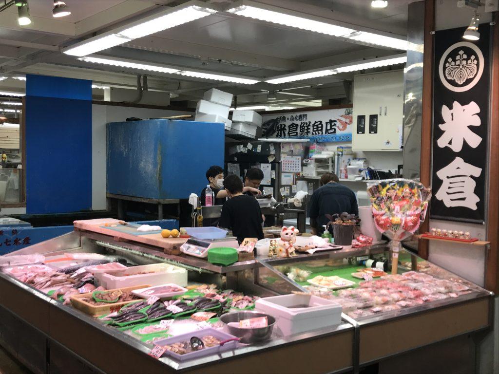 株式会社 米倉鮮魚