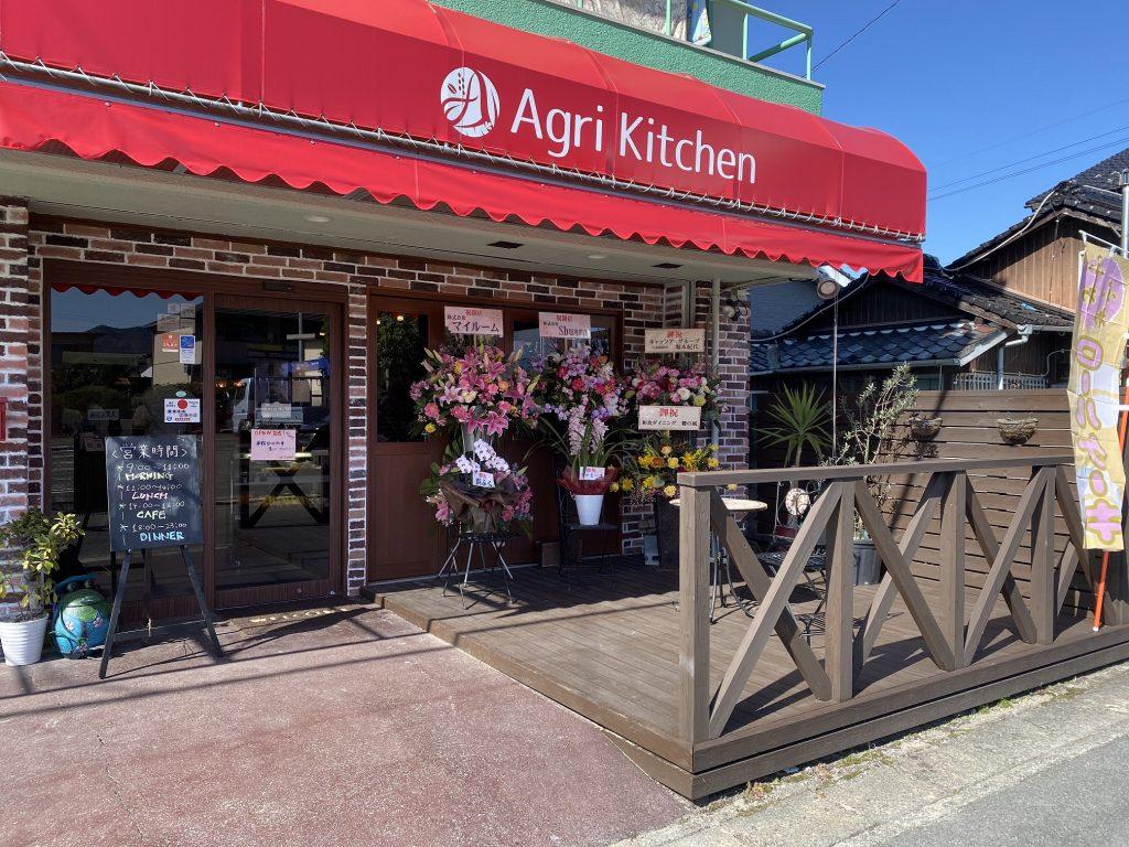 Agri Kitchen