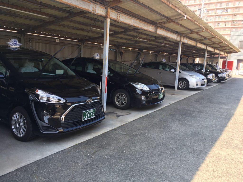 (有)中司タクシー